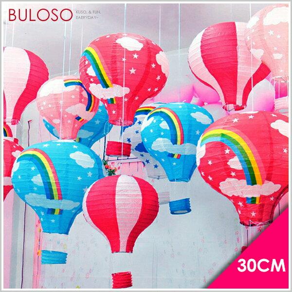 《不囉唆》熱汽球造型紙燈籠-12寸 派對/生日/活動/佈置/婚禮(不挑色/款)【A425552】