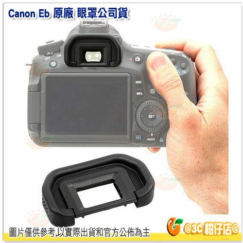 Canon Eb 原廠 眼罩 公司貨 觀景窗 觀景器 接目鏡 接目器 接目環 5D 6D 70D 60D 50D 40D 30D 20D