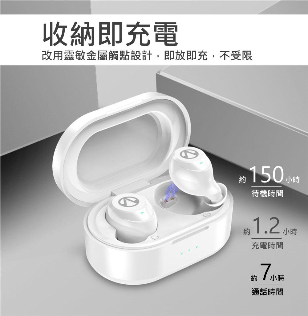 無線藍牙耳機 TWS-X20  新款迷你無線藍牙耳機 藍芽5.0 自帶充電倉 運動藍牙耳機 智能觸控 音質佳 CP值超高 5