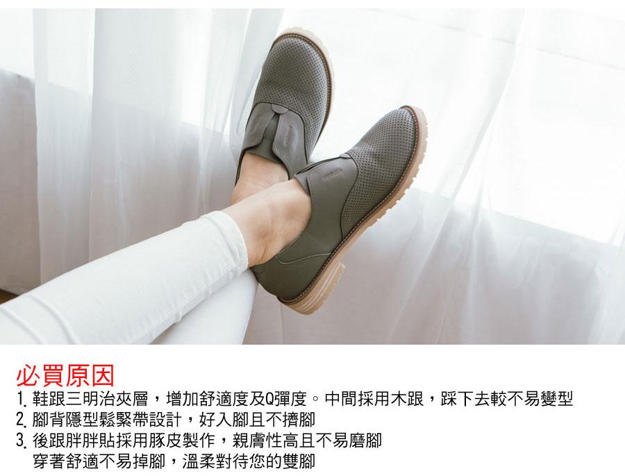 學院風英倫真皮低跟休閒鞋。AppleNana蘋果奈奈【QC155071580】 7