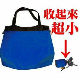 Sea to Summit 超輕量矽膠旅行購物袋/鑰匙圈 AUSBAGBL Ultra-Sil Shopping Bag 藍色
