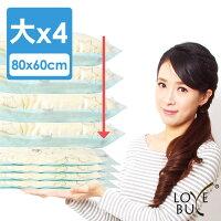 省空間真空壓縮袋推薦到Love Buy 加厚型真空平面壓縮袋/收納袋_大x4入(80x60cm)就在愛購shop購物商城推薦省空間真空壓縮袋
