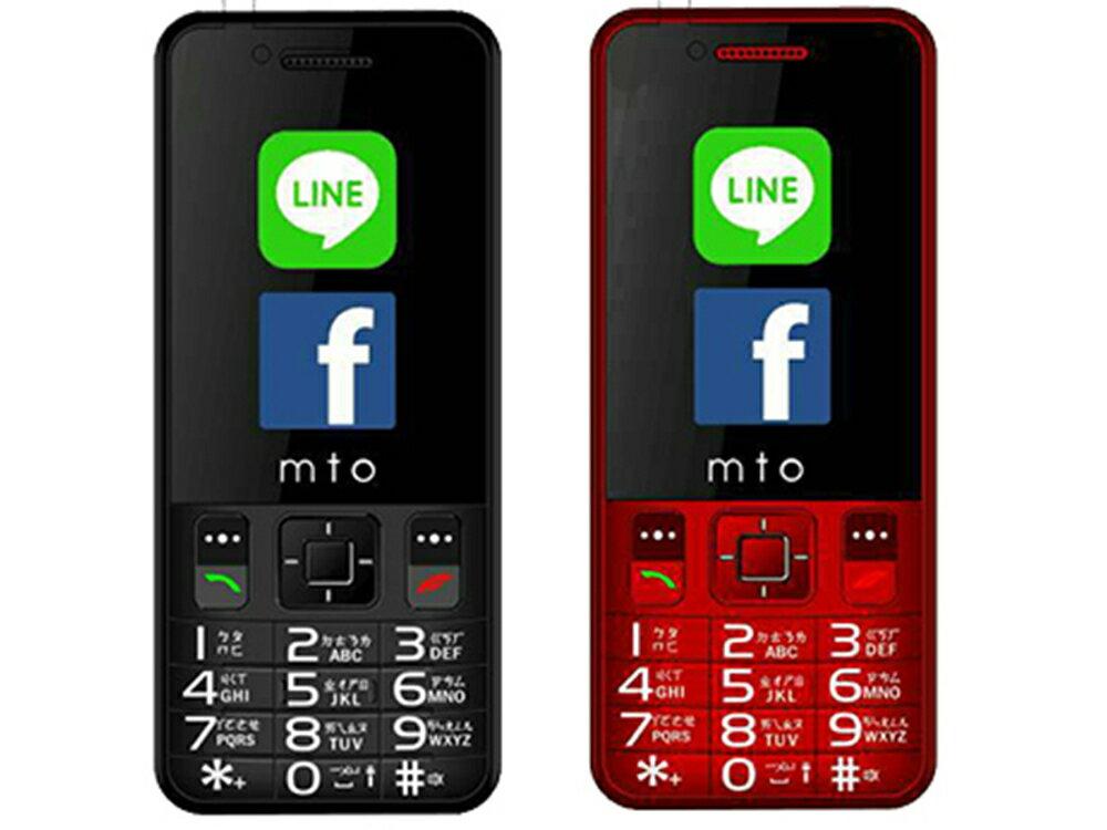 MTO-M139 LINE版,無照相功能,支援LINE和FB功能 觸碰面板 大字體顯示 支援line [現貨]