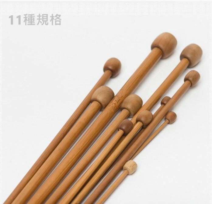 長棒針單頭 打毛線工具 長36公分 2.0mm - 4.0mm 竹棒針  木質長針 鉤針 毛衣針織針 2