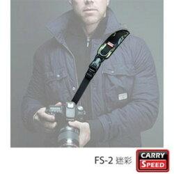 [滿3千,10%點數回饋]CARRY SPEED 速必達 迷彩相機背帶(FS-2 Camo Edlition)  立福公司貨