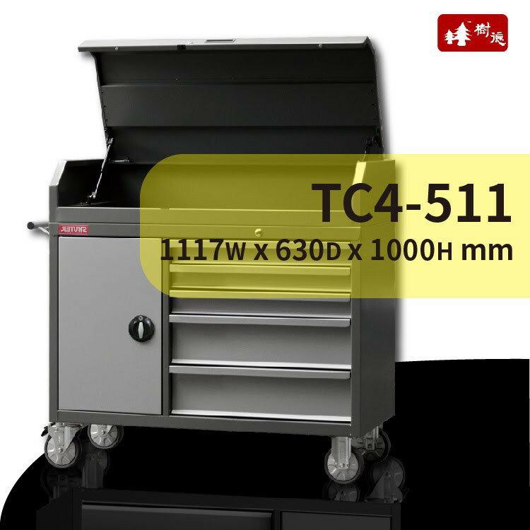《樹德推薦》樹德TC4-511 TC專業活動工具車系列 工作車 工作站 機房 工具整理 汽修廠