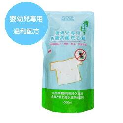 【紫貝殼】台灣 寶寶樂 嬰幼兒專用防蹣抗菌洗衣精 補充包 1000ML