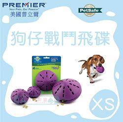 +貓狗樂園+ 美國Premier普立爾【狗仔很忙智遊系列。狗仔戰鬥飛碟。XS號】160元