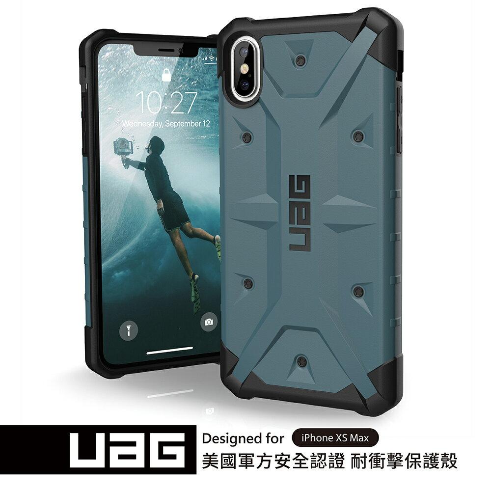 UAG iPhone XS Max 耐衝擊保護殼-藍 (下單贈Riivan鋼化玻璃抗油汙抗刮保護貼)