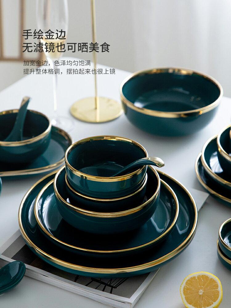 碗碟套裝 家用北歐輕奢陶瓷創意個性餐具網紅描金邊碗筷盤子組合