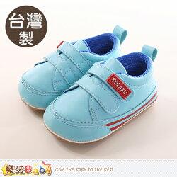 寶寶鞋 台灣製強止滑幼兒手工外出鞋 魔法Baby~sk0245