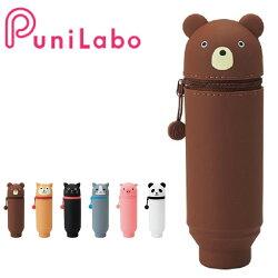 日本進口動物矽膠筆袋 (棕熊)  筆筒 2 Way設計