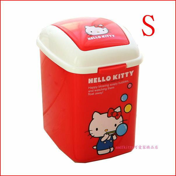 asdfkitty可愛家~KITTY吹泡泡平衡蓋垃圾桶~S號~桌上型~家用車用都 ~韓國