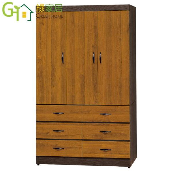 【綠家居】伊蒂絲時尚3.9尺三門六抽衣櫃收納櫃(開放層格+吊衣桿+六抽屜)
