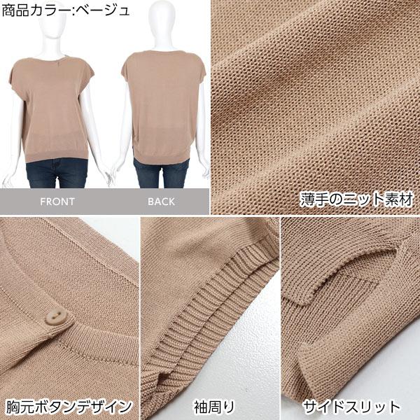 日本Kobe lettuce /  OL必備百搭款半袖上衣  / c3898-日本必買 日本樂天直送(1890) 2