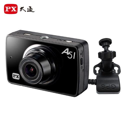 PX大通【A51G】GPS+SONYSensor行車紀錄器送16G記憶卡【迪特軍】