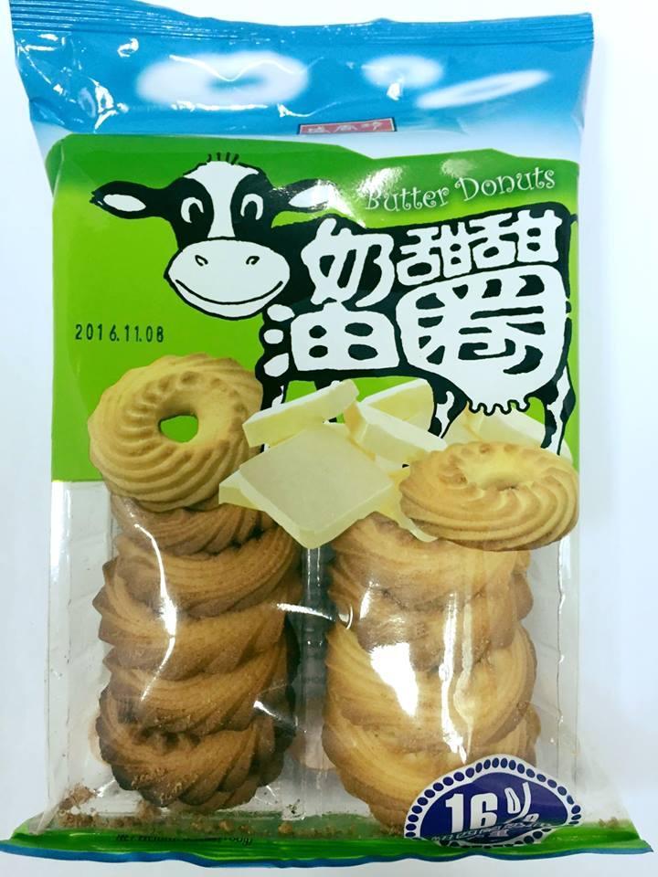 盛香珍奶油甜甜圈130公克【合迷雅好物商城】