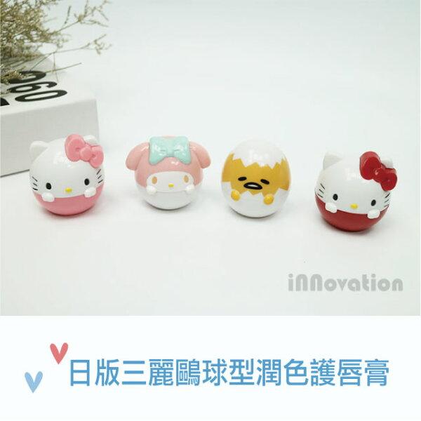 innoshop玩新:iNNovation日版三麗鷗球型潤色護唇膏【共四款】