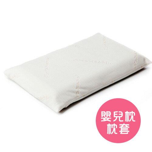 ClevaMama ClevaFoam® 護頭型嬰兒枕-專用枕套(膚色)【不含枕芯】【悅兒園婦幼生活館】