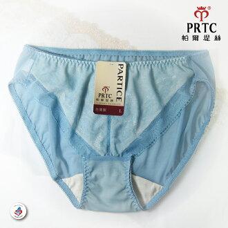 【帕爾堤絲 台灣精品內衣】柔膚蕾絲 霧紗雙色無痕單件內褲(水漾藍 ML)