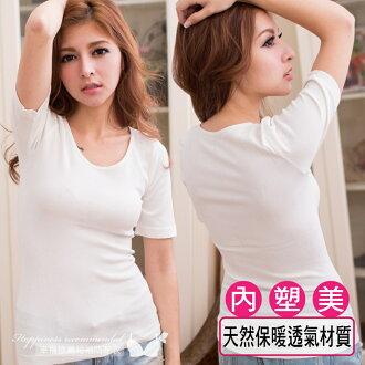 【伊黛爾】天然短袖彈性舒適貼身保暖衣 - 白色 現貨