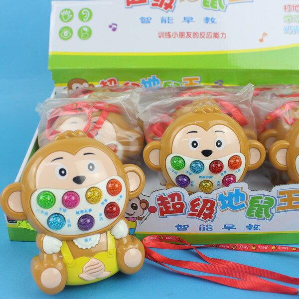 小猴子掌上型學習機 智能超級地鼠王(附電池)/一個入{促150}~首3805項鍊式 說故事~出清商品~