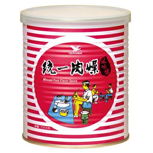 統一 肉燥風味(罐) 737g