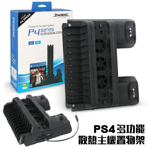 PS4 PRO 多功能散熱主機置物架 充電+散熱+置放多合一 手把充電座 主機散熱風扇 遊戲片收納架(80-3565)