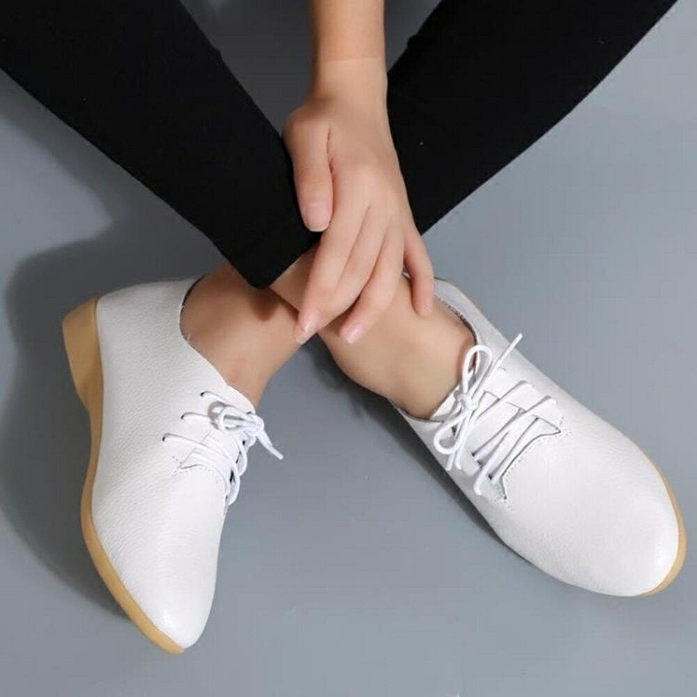 秋鞋女平底單鞋秋季新款小白鞋真皮英倫風小皮鞋平跟休閒女鞋林之舍家居