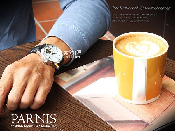 │完全計時手錶館│PARNIS 陀飛輪造型/日期/動力儲存45hr顯示 自動上鍊自動機械錶 PA3044