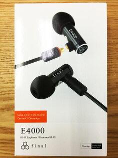 ☆宏華資訊廣場☆FinalAudioDesignE4000耳道式耳機