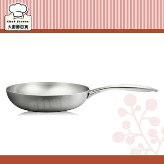 Perfect不銹鋼平底鍋七層一體成型非加底30cm無鉚釘平鍋-大廚師百貨