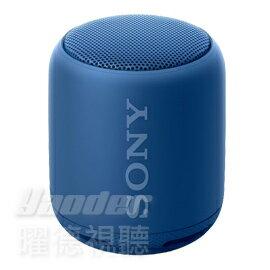 【曜德★送3.5mm音源線】SONY SRS-XB10 藍 重低音防水 輕巧藍芽喇叭 16hr免持通話 / 免運