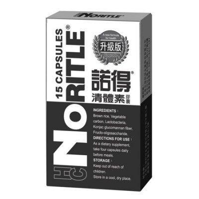 諾得 清體素 升級版膠囊 30顆/盒◆德瑞健康家◆