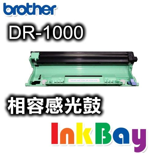 BROTHER DR-1000 / CT351005 環保感光鼓(黑色)一支,適用機型:HL-1110/DCP-1510/MFC-1815/MFC-1910W/HL-1210W/DCP-1610W
