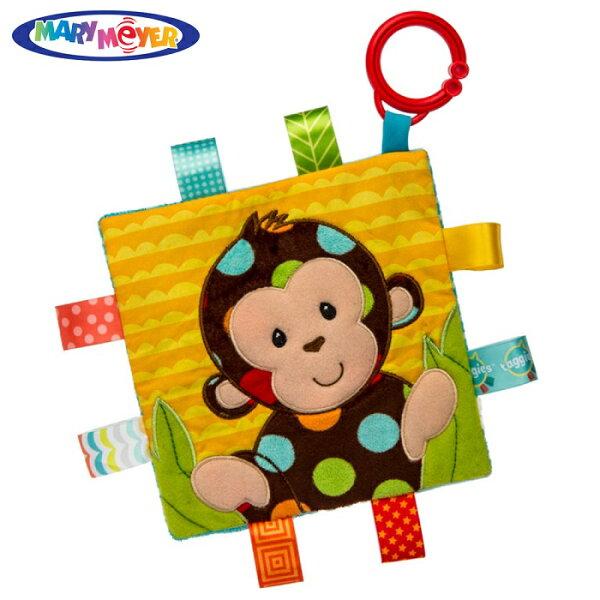 美國【MaryMeyer】標籤動物沙沙紙安撫系列-點點猴#39714