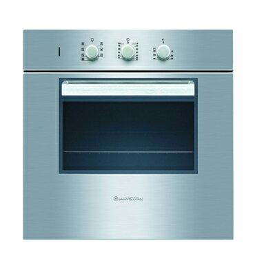 嘉儀 ARISTON 阿里斯頓 FZ62C.1 旋風式電烤箱【零利率】※熱線07-7428010