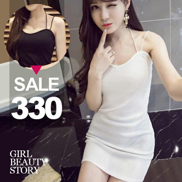 SISI【D6203】歐美性感雙肩帶繞脖細肩純色修身螺紋棉包臀開叉連身裙洋裝‧3色