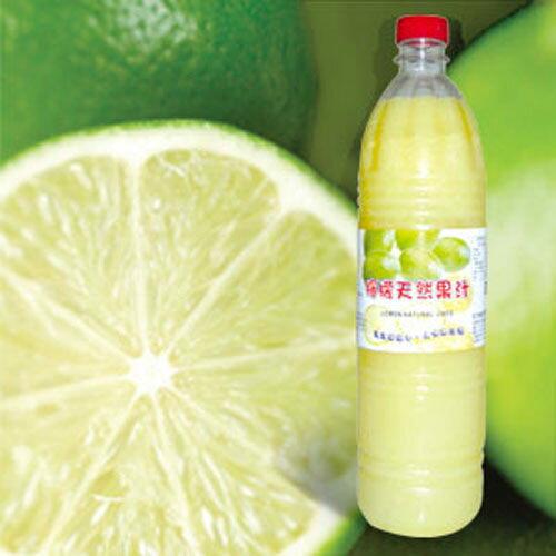 <br/><br/>  【永大】檸檬天然果汁 (950g*20入/箱) 冷凍配送--【良鎂咖啡吧台原物料商】<br/><br/>