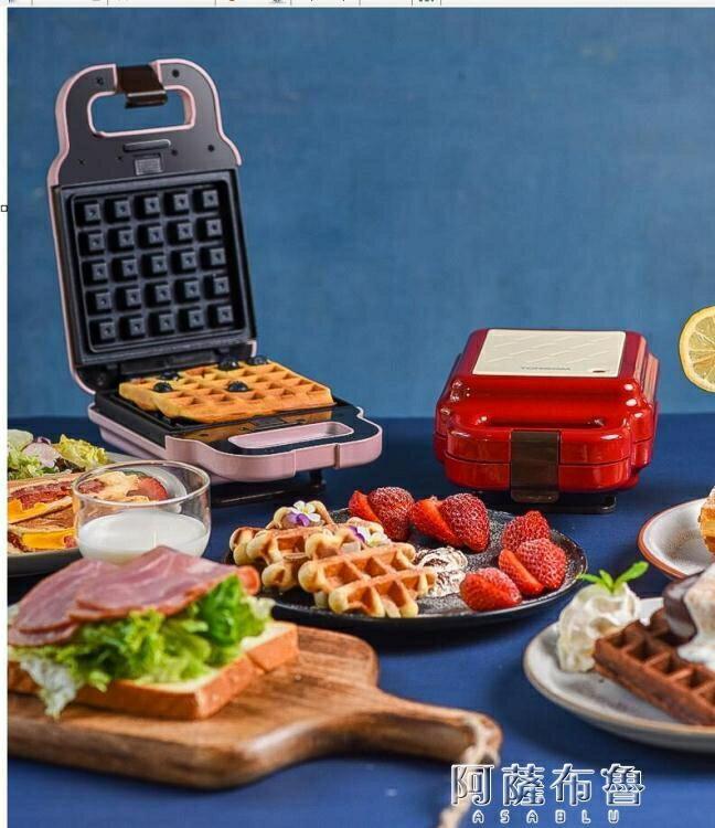 早餐機 三明治早餐機小網紅輕食機華夫餅機三文治夾鍋面包吐司壓烤機 MKS 新年鉅惠 台灣現貨