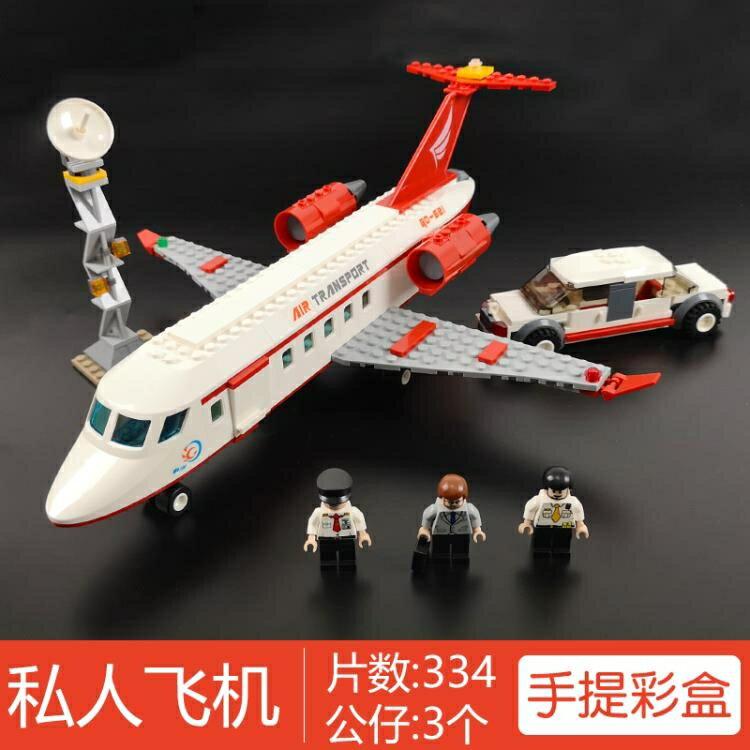樂天優選 樂高積木男孩子兒童玩具5禮物9益智拼裝飛機繫列6-12歲7大型客機8