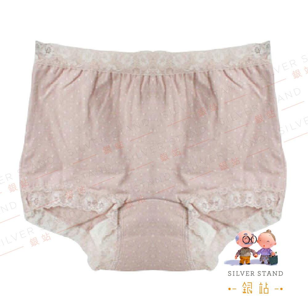 【銀站】日本製 婦人三層防漏保潔褲 30cc 水玉點x膚 防漏 失禁 保潔 三層 30cc