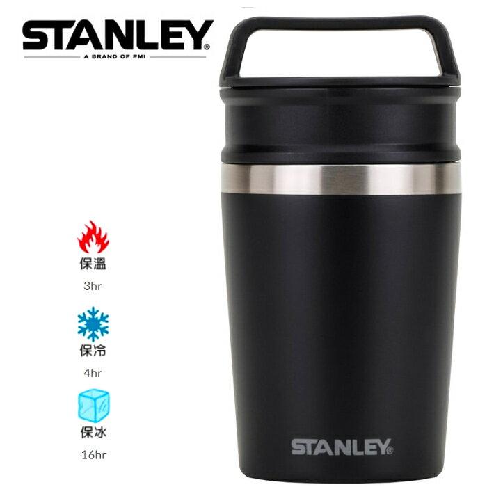 Stanley 冒險系列 真空保溫馬克杯/不鏽鋼保溫水瓶/真空保溫杯/咖啡單手杯 236ml 黑 1002887