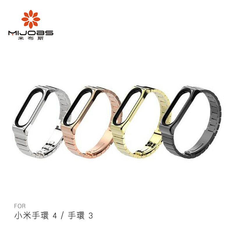 不鏽鋼精拋細磨~強尼拍賣~mijobs 小米手環 4 / 手環 3 不鏽鋼腕帶(竹節款)