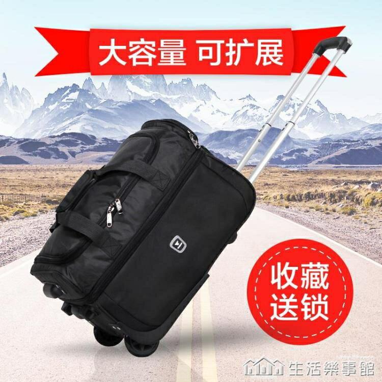 王子坊手提拉桿包女學生超大容量旅行包男短途輕便行李包帆布箱包NMS