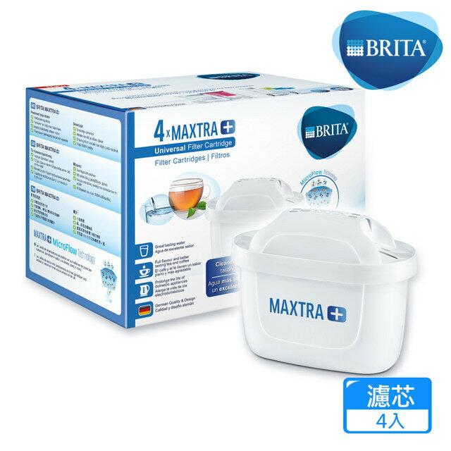 『 小 凱 電 器 』德國進口濾水壺專用 BRITA MAXTRA Plus 濾心 濾芯 新一代(一盒4入) Costco