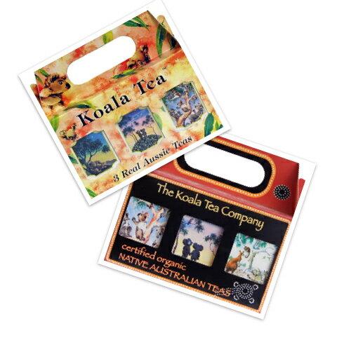 澳洲無尾熊有機草本茶手提禮盒養生系列(洋甘菊、薑黃茶、淨化茶) 年貨送禮首選