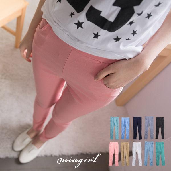 鉛筆褲-彈力激瘦素面窄管褲 十色售 MiuGirl現貨