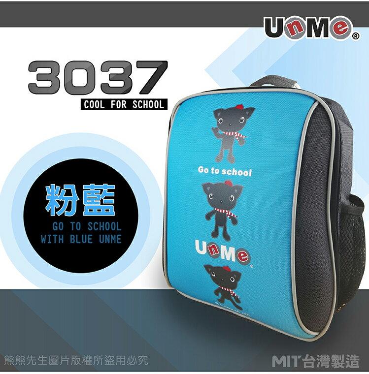 《熊熊先生》UnMe 超輕護脊書包 兒童書包 MIT台灣製造 3037 兒童後背書包