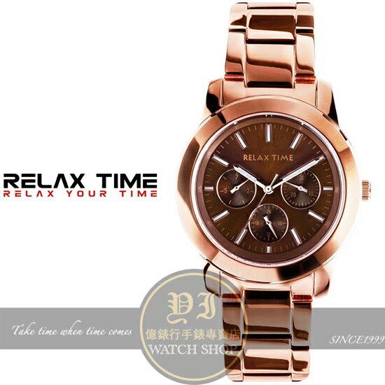 Relax Time關詩敏代言經典輕熟時尚日曆腕錶R0800-16-35公司貨/MIT
